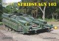 Tankograd[TG-FT20]Sタンク ディティール写真集