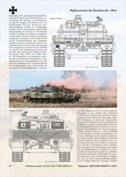 画像4: Tankograd[MFZ4/2011]ミリターフォールツォイグ 2011年4号