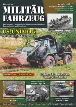 画像1: Tankograd[MFZ 2/2017]ミリターフォールツォイク 2017年2号