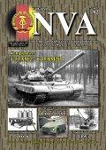 Tankograd[NVA-02]東ドイツ軍の軍用、準軍用車両写真集 No.2