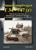 Tankograd[TG-T34]ドイツ国防軍の捕獲T-34 747(r) 1941-1945