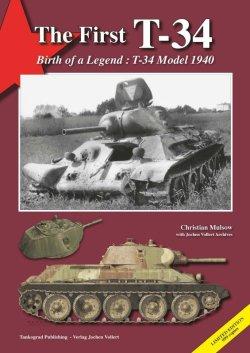 画像1: Tankograd[TheFirstT-34]T-34の始まり T-34モデル1940〜伝説の誕生