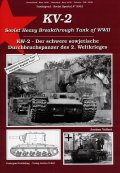 Tankograd[TG-Sov 2001]KV-2 Soviet Heavy Breakthrough Tank of WWII