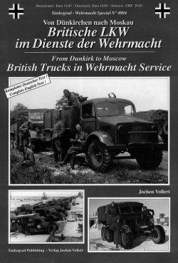 画像1: Tankograd[TG-WH 4004]British Trucks in Wehrmacht Service
