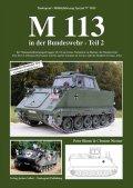 Tankograd[MFZ-S 5033]現用ドイツ軍のM113 Part 2