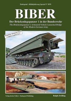 画像1: Tankograd[MFZ-S5078]ブリュッケンレーゲンパンツァー1 ビーバー架橋戦車 ドイツ連邦陸軍に於ける配備と運用