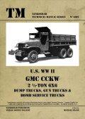 Tankograd[TG-TM 6019]U.S WWII GMC CCKW 2 1/2トン6x6 ダンプトラック、ガントラック&ボムサービストラック