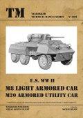 Tankograd[TG-TM 6021]U.S WWII M8軽装甲車/M20 高速装甲車
