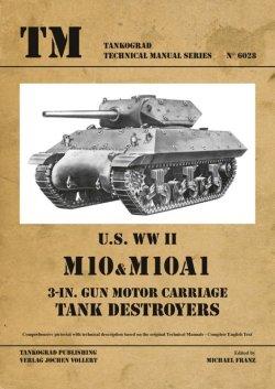 画像1: Tankograd[TG-TM 6028]米陸軍 M10&M10A1駆逐戦車
