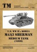 Tankograd[TG-TM 6034]米 M4A3シャーマン(76mm)