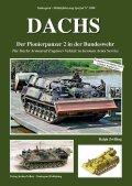 Tankograd[MFZ-S 5090]ダックス戦闘工兵車 ドイツ連邦軍における編成と運用