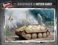 サンダーモデル[TM35102]1/35 WWII独 ベルゲヘッツアー 初期型