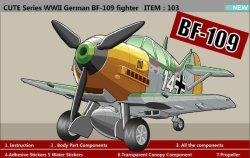 画像2: タイガーモデル[TM-103]キュート WWII独 BF109 エミール