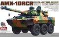 タイガーモデル[TM-4602]1/35 現用仏 AMX-10RCR 対戦車装輪装甲車