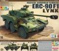 タイガーモデル[TM-4632]1/35 現用仏 パナール ERC-90 F1 リンクス