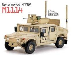 画像1: T-MODEL[TMOCH7203]完成品・1/72 US HMMWV M1114 HA (車両番号「172」)