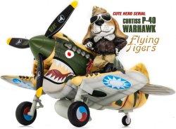 画像1: T-MODEL[TMOCH001]完成品・キュートヒーローシリーズ:P-40 ウォーホーク & アメリカン・コッカー・スパニエル パイロット 「フライングタイガーズ」