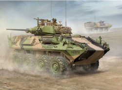 画像1: トランペッター[TR00392] 1/35 オーストラリア軍ASLAV-25装甲偵察車