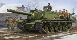 画像1: トランペッター[TR01571]1/35 ソビエト軍 SU-152 重自走砲