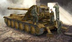"""画像1: トランペッター[TR05523] 1/35 ドイツ軍 ヴァッフェントレーガ""""クルップ""""128mm対戦車自走砲"""