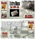 ウッシ[USC2003]1/35ディスク迷彩用マスキングシート(ドイツブドウ状)