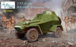 画像1: ヴィジョンモデルズ[VM-35002]ソ連 BA-64B 装甲車
