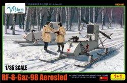 画像1: ヴィジョンモデルズ[VM-35003]ソ連 RF-8 Gaz-98 プロペラソリ