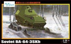 画像1: ヴィジョンモデルズ[VM-35005]1/35 ソ連 BA-64-3 SKh雪地型装甲車