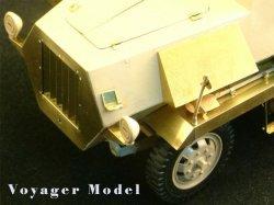 画像1: VoyagerModel [PE35066]WWII独 オペルマウルティア エッチングセット(イタレリ227用)