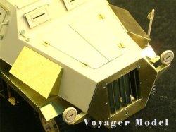 画像2: VoyagerModel [PE35066]WWII独 オペルマウルティア エッチングセット(イタレリ227用)
