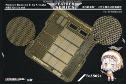 画像1: VoyagerModel [FE35021]現用露 T-14 アルマータ 主力戦車 グリルメッシュセット(タコム2029用)