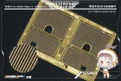 画像1: VoyagerModel [FE48001]1/48 WWII独 タイガーI中/後期型エンジングリルセット(タミヤ 32504/32575)