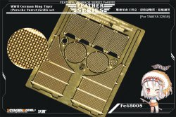 画像1: VoyagerModel [FE48005]1/48 WWII独 キングタイガー(ポルシェ砲塔)エンジングリルセット(タミヤ 32539)