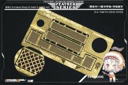 画像1: VoyagerModel [FE48006]1/48 WWII独 III号突撃砲G型初/最終型エンジンングリルセット(タミヤ 32525/32540)