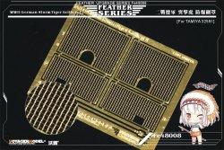 画像1: VoyagerModel [FE48008]1/48 WWII独 ストームタイガーエンジングリルセット(タミヤ 32591)