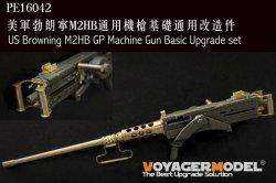 画像2: VoyagerModel [PE16042]1/16 米 ブローニングM2重機関銃 ベーシックアップグレードセット(各社対応)