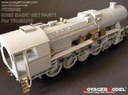 画像1: VoyagerModel [PE35098]WWII独 BR52機関車 エッチングセットPart.1(トラペ00210用)