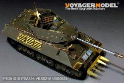 画像2: VoyagerModel [PE351010]1/35 WWII 英 M10アキリーズ駆逐戦車ベーシックセット(タミヤ35366)