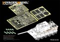 VoyagerModel[PE351019]1/35 WWII 独 ドイツ陸軍ヤークトタイガーヘンシェル仕様ベーシックセット(タコム8001用)