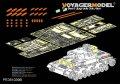 VoyagerModel[PE351039B]1/35 WWII独ドイツ陸軍IV号戦車F1型「Vorpanzer」ベーシックセットVer.B(砲弾付)(ボーダーBT003用)