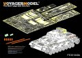 VoyagerModel[PE351040A]1/35 WWII独ドイツ陸軍IV号戦車F1型ベーシックセット(ボーダーBT003用)