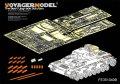 VoyagerModel[PE351040B]1/35 WWII独ドイツ陸軍IV号戦車F1型ベーシックセットVer.B(砲弾付)(ボーダーBT003用)