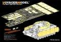 VoyagerModel[PE351041A]1/35 WWII独ドイツ陸軍IV号戦車F1型後期生産仕様ベーシックセット(ボーダーBT003用)