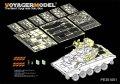 VoyagerModel[PE351051]1/35 現用米アメリカ陸軍 M551シェリダン空挺戦車(RFM5020用)