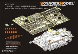 画像1: VoyagerModel [PE351069]1/35 WWII 独 ドイツ陸軍III号突撃砲G型初期生産型 ベーシックセット(TAKOM 8004)