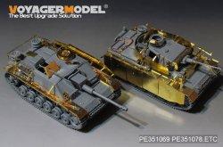 画像2: VoyagerModel [PE351069]1/35 WWII 独 ドイツ陸軍III号突撃砲G型初期生産型 ベーシックセット(TAKOM 8004)
