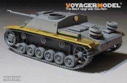 画像2: VoyagerModel [PE351070]1/35 WWII 独 ドイツ陸軍III号突撃砲G型用フェンダー(各社対応)