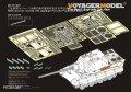 VoyagerModel [PE351087]1/35 WWII ドイツ陸軍 Sd.Kfz.186ヤークトティーガー ポルシェ生産型(ドラゴン6051/6351/6493/6925)6925)