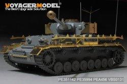 画像2: VoyagerModel[PE351142]1/35 WWII 独 ドイツIV号戦車J型砲兵観測車 ベーシックセット(ボーダーモデルBT-006用)