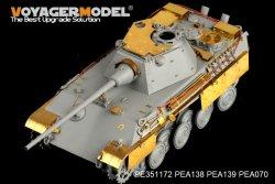 画像2: VoyagerModel[PE351172]1/35 WWII 独 ドイツパンターF型 ベーシックセット(ドラゴン6403/6382/9008用)